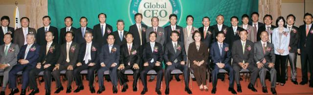 2011년 글로벌CEO.jpg
